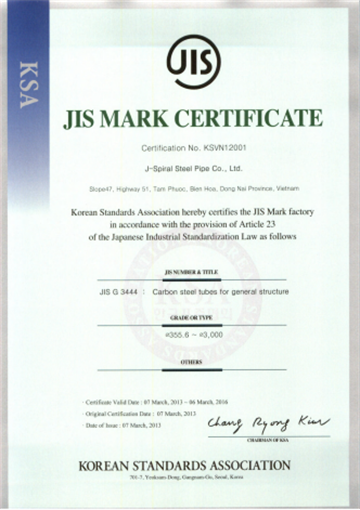 certificate_7
